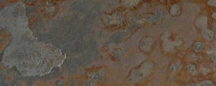 Сланец Расти Мультиколор (Rusty Multicolor Slate)